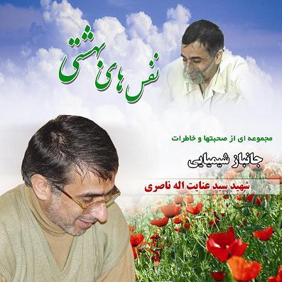 http://shahidnaseri.persiangig.com/cd.jpg