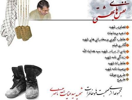 http://shahidnaseri.persiangig.com/untitled.JPG